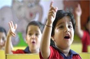 nursery class admissions will start in delhi from february 18