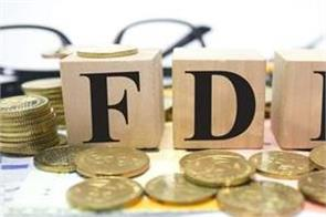 government s big decision in insurance sector fdi in insurance