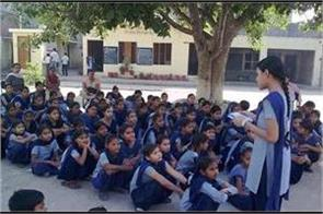 corona blast in this city of punjab government school closed till march 2