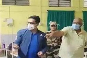 national news punjab kesari maharashtra yavatmal polio sanitizer