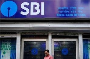 call letter for interview round released on sbi co in