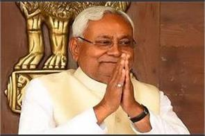 cm nitish welcomed the centre s positive initiative
