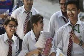 cbse board to release 10th 12th exam datesheet today