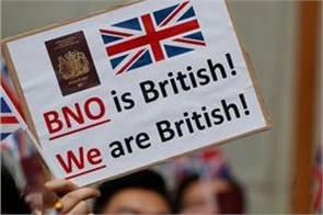 china retaliates to uks citizenship offer for hong kong residents