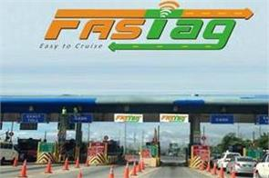 fastag to get free at toll plaza by march 1 nhai