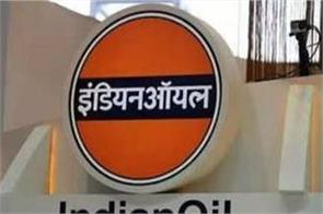 indian oil corporation recruitment for 505 posts