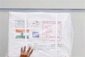 national news punjab kesari bangladesh vaccination corona virus zahid malek