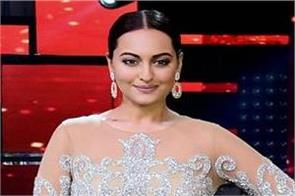 sonakshi sinha recited poem in support of farmer protest