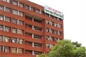 punjab board gave relief to students
