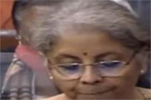 national news punjab kesari nirmala sitharaman budget frbm