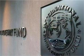 imf welcomed india s budget focused on growth