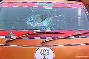 west bengal bjp s propaganda vehicle vandalized