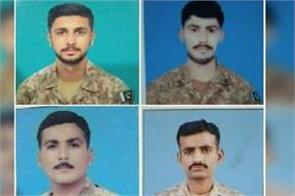 four soldiers killed as terrorists attack security post in pakistan