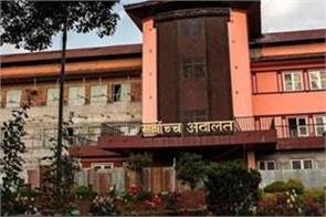 nepal  s sc issues notice on petition against appointments by president
