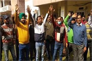 protest in kathuafor shifting phe to municipal corporations