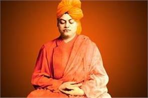 swami vivekananda teachings in hindi