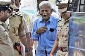 elgar case high court grants interim bail to varvara rao for 6 months