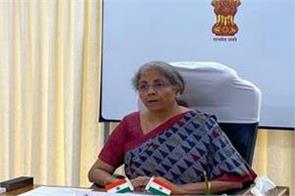sitharaman called on industry to show confidence risk new investment
