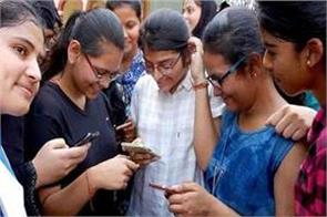 ibps so mains result 2021 main exam results released on ibps in