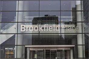 brookfield india reit shares listed at more than two percent premium