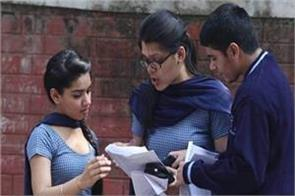 10th 12th class examinations will start from april 20