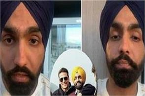 ammy virk live video on viral pic with akshay kumar