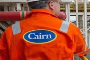 india will appeal against cairn arbitration decision