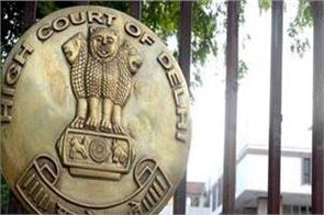 tractor parade violence delhi hc lawyer reprimanded