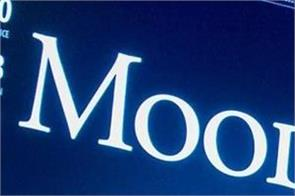 moodys investors service india growth forecast