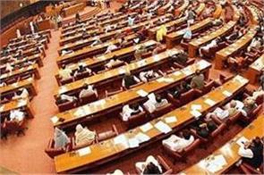 opposition uproar in pak imran khan s govt passes cpec authority bill