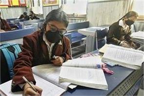 mizoram board issued timetable for 10th examinations