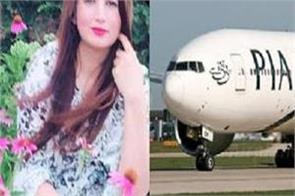 pia air hostess goes missing in canada