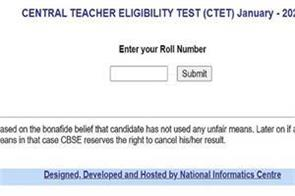 ctet 2021 result results of ctet exam released