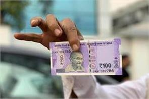 the rupee strengthened 14 paise to 72 61 per dollar in early trade