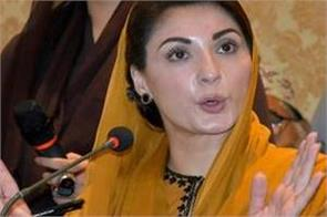 don t let imran khan come to power again maryam nawaz urges people