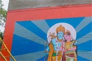 national news punjab kesari tamil nadu muslim ram temple ws habib