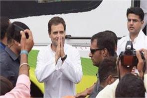 rahul gandhi on rajasthan tour from 13 14 february
