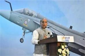 rajnath said  can not depend on other to protect the country