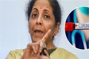 never thought of imposing kovid 19 tax or cess sitharaman