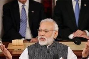 india america relation indo pacific region