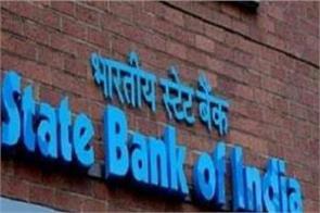 sbi profit down 7 at 5196 crore rupees