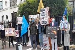 protest outside fatf headquarters in paris to blacklist pakistan