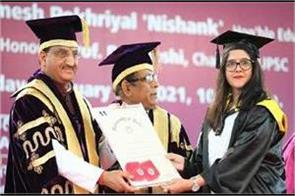 du distributes digital degrees to 1 79 lakh students in one click