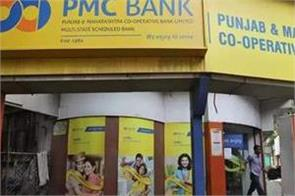 three bids have been received for pmc bank so far evaluation continues
