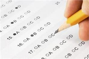 rajasthan stenographer recruitment exam held on march 21