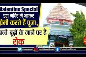 mukdi mata mawli temple chhattisgarh