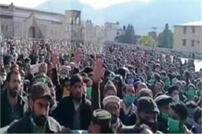 pok teachers protest in muzaffarabad demand salary hike