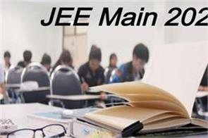 jee main exam admit card will be released on february 14