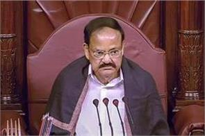 rajya sabha will not meet on february 13