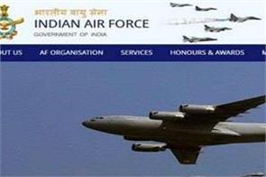 indian air force vacancies at 255 posts
